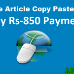 Online Article Copy Paste Jobs (FREE) Daily Rs-850.00 Payments
